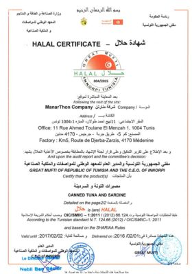 963792certificationhalel1